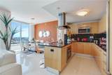 6899 Collins Ave - Photo 9