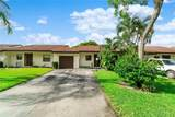 6705 Parkway Dr - Photo 3