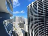 1000 Brickell Plaza - Photo 29