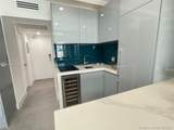 6345 Collins Ave - Photo 8