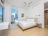 3315 Collins Ave - Photo 8