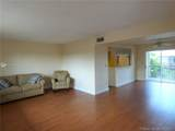 8401 107th Ave - Photo 5
