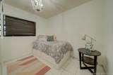 6418 39th Terrace - Photo 17