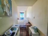 520 Brickell Key Dr - Photo 19