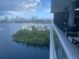 16385 Biscayne Blvd - Photo 7