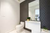 12850 57th Ave - Photo 10