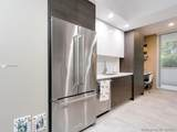 21150 38th Ave - Photo 5