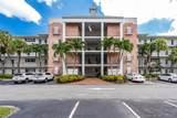 455 Paradise Isle Blvd - Photo 8