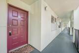 1200 130th Ave - Photo 18