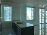 500 Brickell Ave - Photo 19
