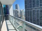 500 Brickell Ave - Photo 45