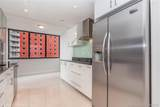 1581 Brickell Ave - Photo 10
