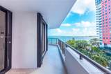 1581 Brickell Ave - Photo 6