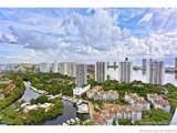 6000 Island Blvd - Photo 52