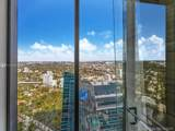 1451 Brickell Ave - Photo 12