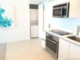 2602 Hallandale Beach Blvd - Photo 6
