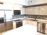 2600 Hallandale Beach - Photo 12