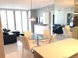 2600 Hallandale Beach - Photo 13