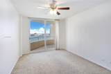 888 Brickell Key Dr - Photo 10