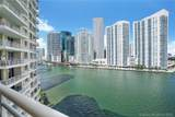 888 Brickell Key Dr - Photo 11