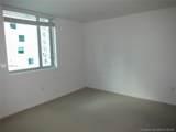 500 Brickell Av - Photo 6