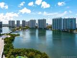 5500 Island Estates - Photo 13