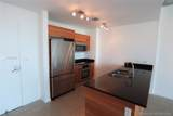 3301 1st Ave - Photo 4