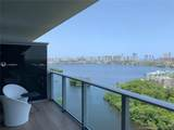 16385 Biscayne - Photo 8