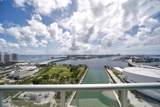 888 Biscayne Blvd - Photo 4
