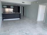 200 Biscayne Blvd Way - Photo 4