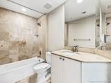 1755 Hallandale Beach Blvd - Photo 12