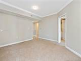 1755 Hallandale Beach Blvd - Photo 5