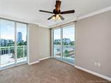 1755 Hallandale Beach Blvd - Photo 6