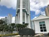 900 Brickell Key Blvd - Photo 21