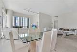 900 Brickell Key Blvd - Photo 7