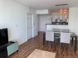 1155 Brickell Bay Dr - Photo 10