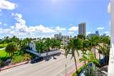 7600 Collins Ave - Photo 36
