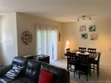 8740 97th Ave - Photo 8