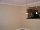 5530 Lakewood Cir N - Photo 4