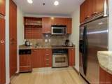 1395 Brickell Ave - Photo 24