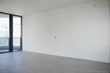 1000 Brickell Plaza - Photo 40