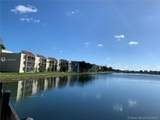 111 Lake Emerald Dr - Photo 43