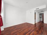 7350 89th St - Photo 15