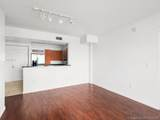 7350 89th St - Photo 4