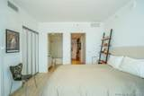 1445 16th St - Photo 14