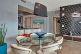 950 Brickell Bay Dr - Photo 12