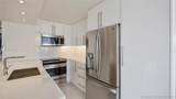 2555 Collins Ave - Photo 8