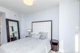 18201 Collins Ave - Photo 11