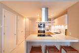 17111 Biscayne Blvd - Photo 4