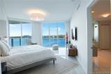 17111 Biscayne Blvd - Photo 8